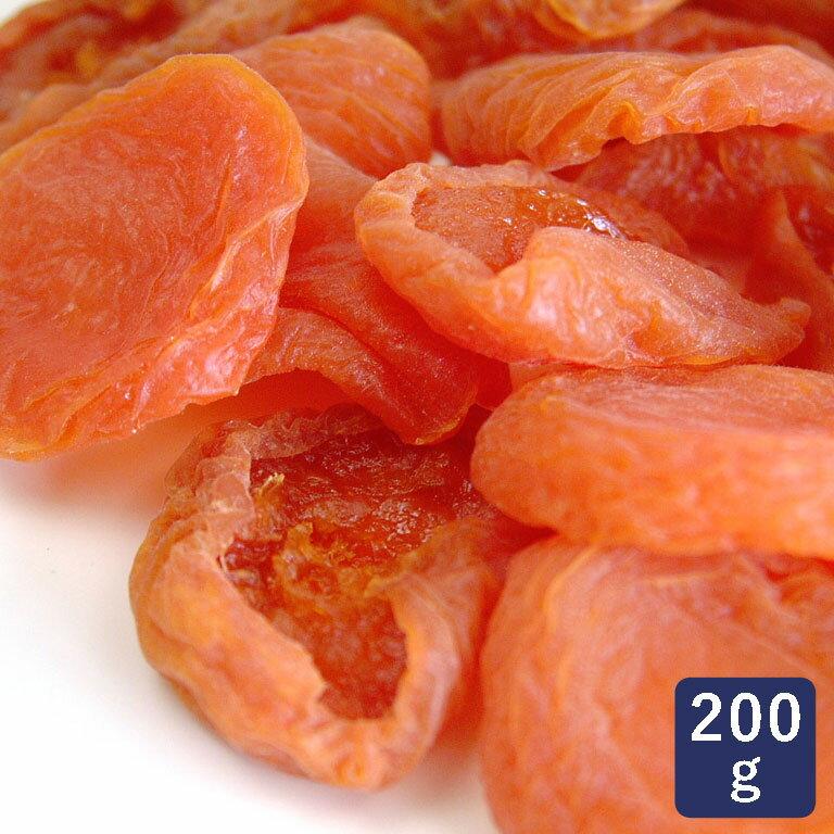 ドライアプリコット 200g ドライフルーツ 杏 【お菓子材料 パン材料・ドライフルーツ】_
