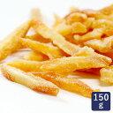 ドライオレンジピール(バレンシア) 150g オレンジ ピール_ <お菓子・パン材料 ドライフルーツ>