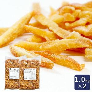 ドライフルーツ ドライオレンジピール(バレンシア) 1kg×2 まとめ買い_ おうち時間 パン作り お菓子作り 手作り パン材料 お菓子材料
