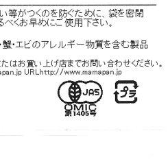 オーガニックサルタナレーズン1kg無添加&ノンオイル干しぶどう【有機JAS認定品】