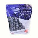 ■冷凍フルーツ■トロピカルマリア ブルーベリー 500g_ ヨナナス<お菓子材料・パン材料>