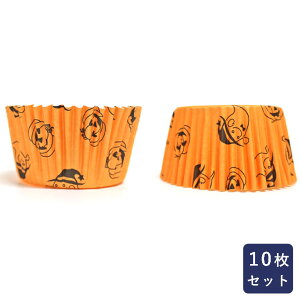 紙型 マフィンカップ ハロウィン・橙 φ60 イケヤ 10枚入_おうち時間 パン作り お菓子作り 手作り パン材料 お菓子材料