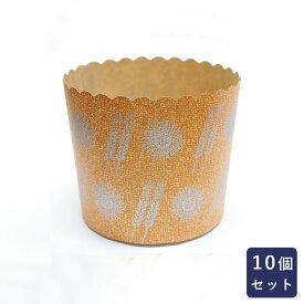 【型】パネトーネカップ K-1 10枚_