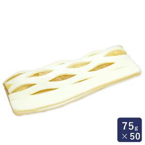 冷凍パン生地 アップルパイ ISM(イズム) 業務用 1ケース 75g×50_