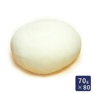 冷凍パン生地 ISM 小倉ドーナツ 1ケース 70g×80 業務用_