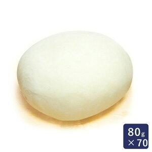 冷凍生地 あんぱん ISM 業務用 1ケース 80g×70_おうち時間 パン作り お菓子作り ハロウィン 敬老の日