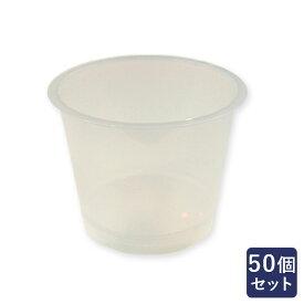 【デザートカップ】耐熱 プリンカップS-110<本体のみ・フタなし> 50個_