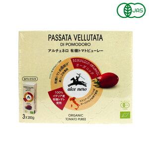 有機JAS 有機トマトピューレ alcenero アルチェネロ 200g×3 オーガニック_ おうち時間 パン作り お菓子作り 手作り パン材料 お菓子材料