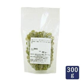 鹿の子豆 うぐいすかのこ 300g<かのこ 和菓子材料>豆_