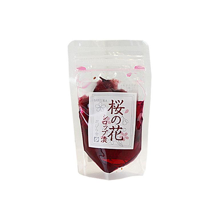 桜 桜の花シロップ漬 100g【季節限定】山眞 お花見_