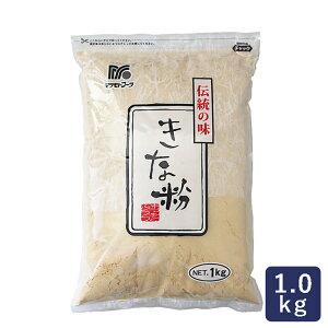 和菓子 きな粉 マツモトフーツ 1kg_おうち時間 パン作り お菓子作り ハロウィン 敬老の日