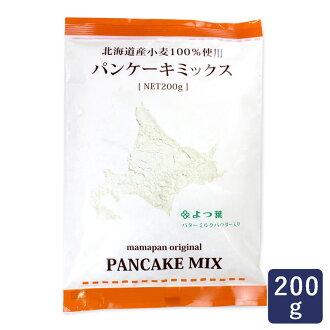 mamapan薄煎餅混合物200g 10袋+1袋薄煎餅粉烤蛋糕薄煎餅_