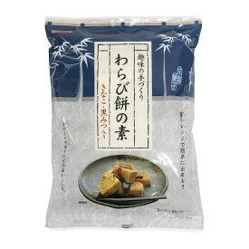 ミックス粉 かんてんぱぱ わらび餅の素 585g 和菓子 スイーツ_
