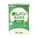 ミックス粉 蒸しパンミックス J870 日本製粉 1kg_