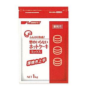 パンミックス粉 日清 ホットケーキミックス厚焼き上手 1kg_