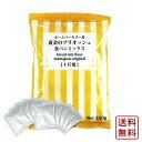【送料無料】食パンミックスセット 黄金のブリオッシュ食パンミックス 1斤用 mamapan 250g×10+イースト3g×10【沖縄…