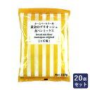 食パンミックスセット 黄金のブリオッシュ食パンミックス 1斤用 mamapan 250g×20 まとめ買い_