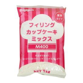 ミックス粉 日本製粉 フィリングカップケーキミックス 1kg_