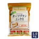 低糖質ミックス粉 パンdeスマート 低糖質オーツブランミックス 鳥越製粉 1kg_
