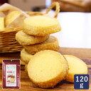 ミックス粉 米粉クッキーミックス粉 120g グルテンフリー 小麦粉不使用_