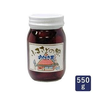 マロン 栗甘露煮 渋皮付 1級Sサイズ 550g_