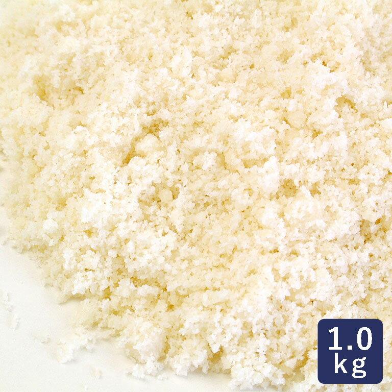 カリフォルニア アーモンド プードル 皮無 生 1kg_ < 菓子材料 パン材料 ナッツ >
