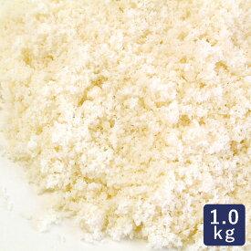 カリフォルニア アーモンド プードル 皮無 生 1kg アーモンドパウダー_ < 菓子材料 パン材料 ナッツ >