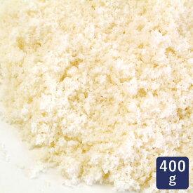 カリフォルニア アーモンドプードル皮無 400g 生 アーモンドパウダー_ < 菓子材料 パン材料 ナッツ >