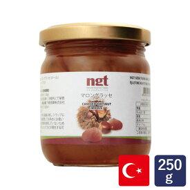 栗 マロングラッセ(ホール)トルコ産 250g 甘露煮 瓶詰 無添加 ngt_ ハロウィン