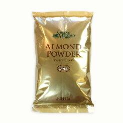 アーモンドプードルゴールド皮無1kgアーモンドパウダーパン作りお菓子作りハロウィン敬老の日