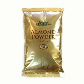 アーモンドプードル ゴールド 皮無 1kg アーモンドパウダー_  <お菓子材料・パン材料 ナッツ>
