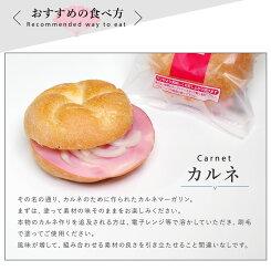 マーガリンSIZUYA特製カルネマーガリン志津屋(しずや)500g有塩カルネ