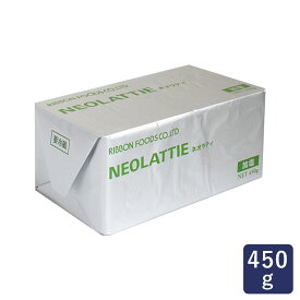 マーガリン ネオラティ(加塩) リボン食品 450g_