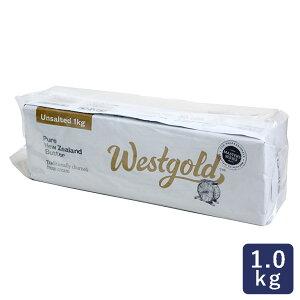 NZ冷凍無塩 グラスフェッドバター 1kg_おうち時間 パン作り お菓子作り 手作り パン材料 お菓子材料