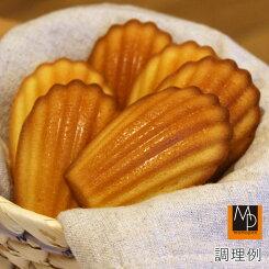 【楽天市場グルメ大賞2018受賞!】北海道よつ葉バター食塩不使用450g