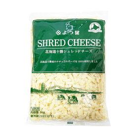 チーズ よつ葉北海道十勝シュレッドチーズ 1kg よつば_ おうち時間 パン作り お菓子作り 手作り パン材料 お菓子材料