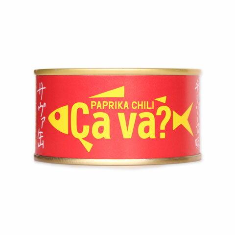 【お一人様1個まで】岩手県産 サヴァ缶 国産サバのパプリカチリソース味 170g 缶詰 サバ缶 おつまみ Cava?<料理食材・惣菜>_