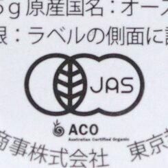 【有機JAS】オーガニックバニラビーンズペースト65gテイラー&カレッジ【特別価格のためお一人様1注文に1個まで】_<香料>