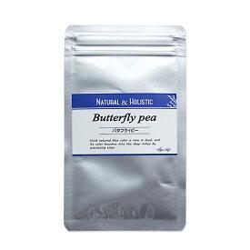 パウダー バタフライピーパウダー 15g 殺菌粉末 チョウマメ 天然色素 青色_
