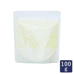 乾燥卵白Wタイプ 100g パウダー メレンゲ_