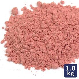 パウダー 紅麹粉末 3P-D1 1kg べにこうじ_