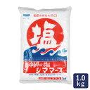 塩 沖縄の塩シママース 青い海 1kg ソルト_