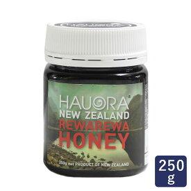 はちみつ HAUORA REWAREWA HONEY 250g ニュージーランド産 レワレワはちみつ 蜂蜜_