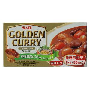 ゴールデンカレー B-5 中辛 1kg