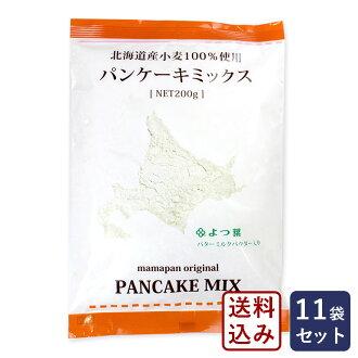 用混合物粉原始物薄煎餅混合物mamapan 10袋購買1袋禮物_