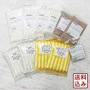 【送料無料】mamapan 食パンミックスバラエティセット3 パンミックス粉5種類×2袋+イースト3g×10袋 ホームベーカリー…