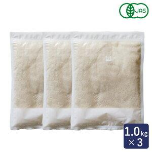 砂糖 有機JAS 有機砂糖 1kg×3(3kg)まとめ買い オーガニック_おうち時間 パン作り お菓子作り 手作り パン材料 お菓子材料