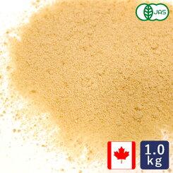 オーガニックメープルシュガー1kg有機JASカナダ産<砂糖・カエデ糖>無添加【有機JAS認定品】_