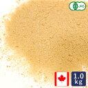 オーガニックメープルシュガー 1kg 有機JAS カナダ産 <砂糖・カエデ糖> 無添加 【有機JAS認定品】_