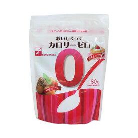 砂糖 おいしくってカロリーゼロ 三井製糖 80g スクラロース_おうち時間 パン作り お菓子作り 手作り パン材料 お菓子材料